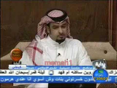 أنشودة اليتيم  موثره جدا، محمد العريني