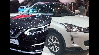 Nissan Qashqai vs Citroen C4 Aircross