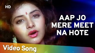 Video Aap Jo Mere Meet Na (HD) - Geet Songs - Divya Bharti - Avinash Wadhavan - Lata Mangeshkar MP3, 3GP, MP4, WEBM, AVI, FLV Oktober 2018