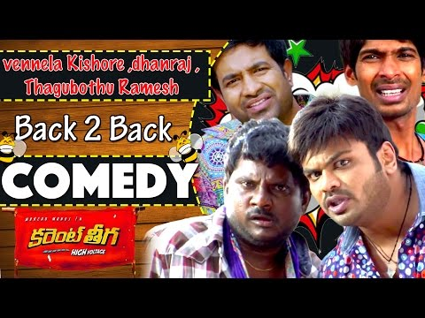 Video Vennela Kishore || Thagubothu Ramesh || Dhanraj || Comedy Scenes in Current Theega download in MP3, 3GP, MP4, WEBM, AVI, FLV January 2017