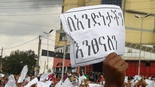 Ethiopian Muslims Protest July 19, 2013 - Video2