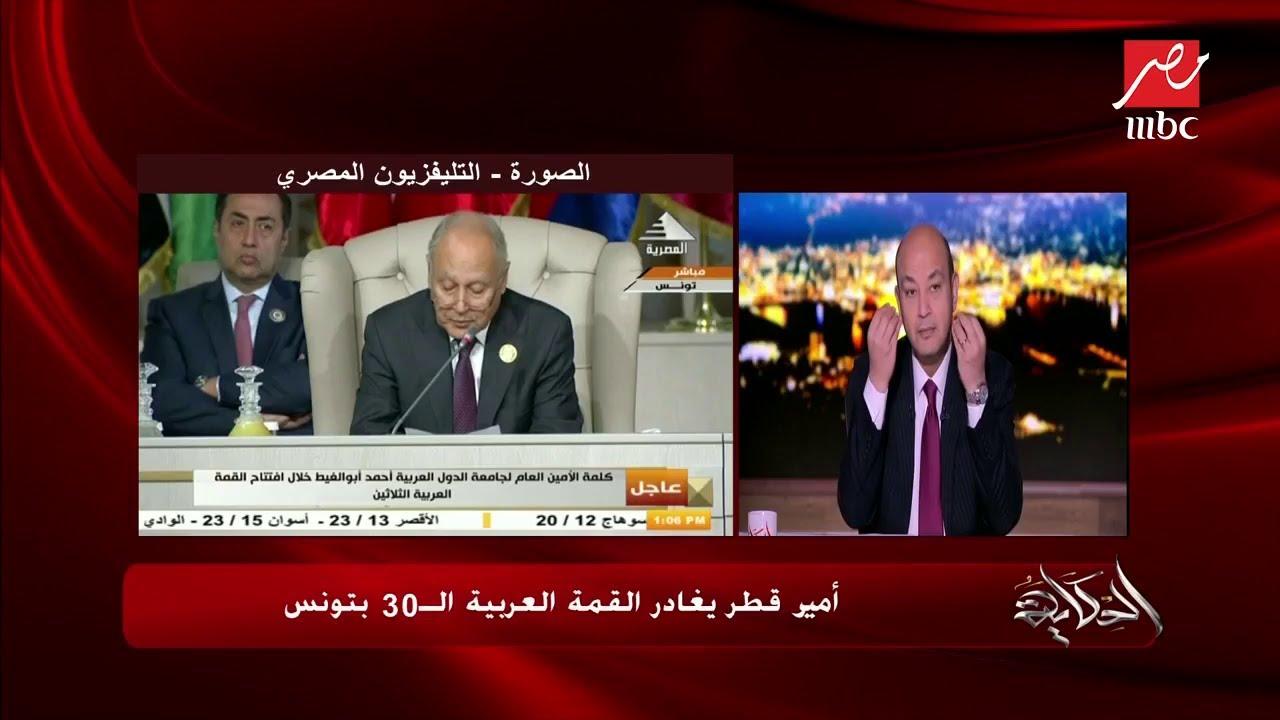 المداخلة الكاملة لسامح شكري وزير الخارجية المصري في برنامج الحكاية