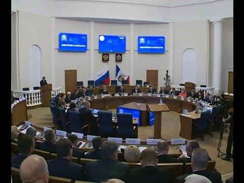 Сегодня прошло очередное заседание правительства Новгородской области