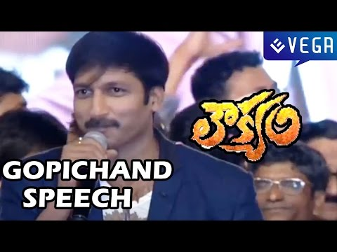 Gopichand Speech At Loukyam Audio Launch