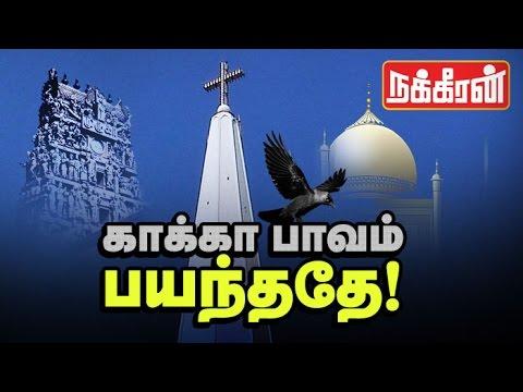 A-Tribute-to-Tamil-folk-singer-Thiruvudaiyan-Masoothi-mele-song