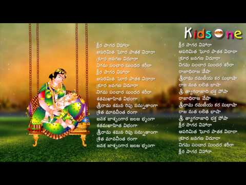 Laali Paatalu In Telugu   Ksheera Sagara Vihara   with Telugu Lyrics