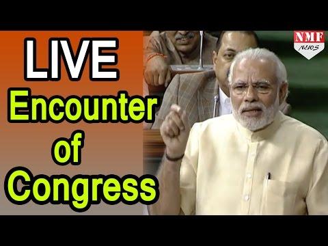 Narendra Modi Speech in Lok Sabha | March 2016 | Parliament LIVE