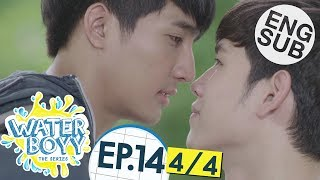 Nonton [Eng Sub] Waterboyy the Series | EP.14 [4/4] | ตอนจบ Film Subtitle Indonesia Streaming Movie Download