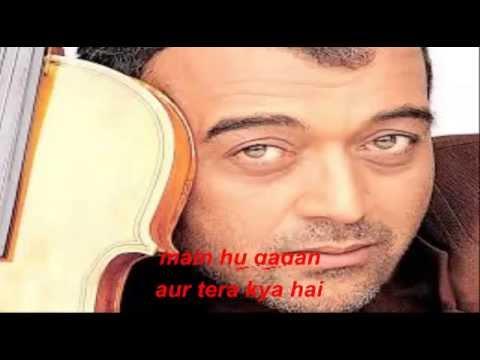 aabhi jaa karaoke with lyrics