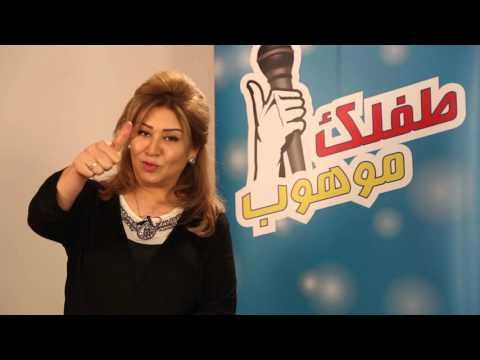 منى بستان -تقيم الفنانة امل دباس