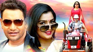 Video Dinesh Lal Yadav , Aamrapali Dubey NEW FULL FILM -  नई फिल्म 2018 - Superhit Bhojpuri Film 2018 New MP3, 3GP, MP4, WEBM, AVI, FLV November 2018