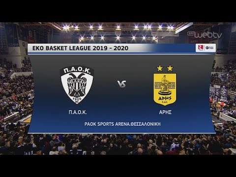Basket League 2019-2020: ΠΑΟΚ-ΑΡΗΣ | 05/01/2020 | ΕΡΤ