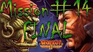 Прохождение Warcraft II: Tides of Darkness (англ. warcraft 2 — военное ремесло; tides of darkness warcraft II — приливы тьмы) — продолжение популярной компью...