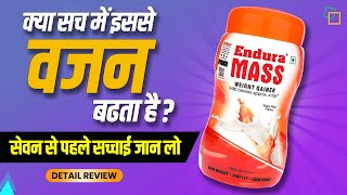 Endura mass weight gainer : usage, benefits, side-effects | Detail review in hindi by dr.mayur