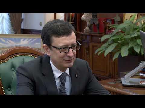 Şeful statului a avut o întrevedere cu guvernatorul Băncii Naționale