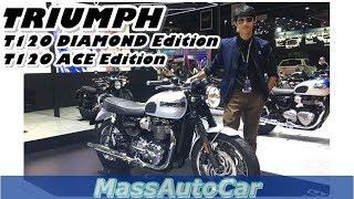8. พิเศษ Triumph T120 Diamond Edition & T120 Ace จำนวนจำ�ัด