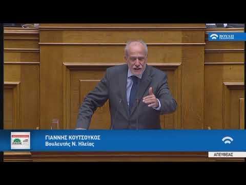 Γ.Κουτσούκος (Γεν.Εισ.Δημ. Συμπαράταξη ΠΑΣΟΚ-ΔΗΜΑΡ)(Προϋπολογισμός 2018)(11/12/2017)