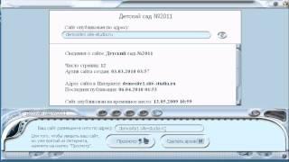 Урок 4. Работа с сайтом в программе Сайткрафт