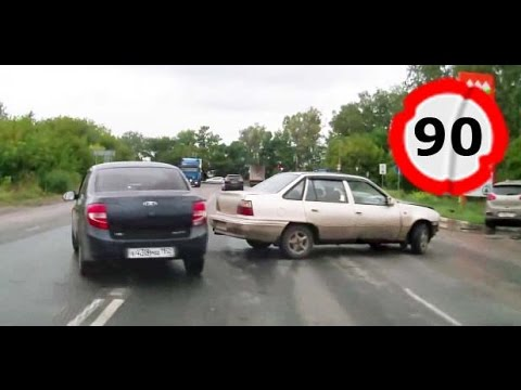 Car Crash Compilation # 90 || �������� ��� � ������ ������ 2014