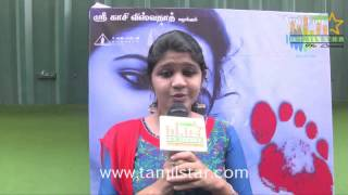 Deepthi Suresh at Thavarana Pathai Audio Launch