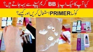 """Makeup with Primer & BB Cream on Face & Review to Get Oil Free Skin Urdu Hindi. In this video, I did a review of 3 primers and told its benefits and uses. Further, I did show its results using with BB creams. Hope you'll enjoy...._____________________________________________________________▶ Also watch Bleach Creams & BB Cream's Review:Bleach Creamhttps://youtu.be/N_Y5elTCcs8BB Creamhttps://youtu.be/of5AZh33bpk_____________________________________________________________Reduce Body Weight 10 kg in 10 Days:https://goo.gl/4sK2km_____________________________________________________________▶ Remove Dark Circles:https://www.youtube.com/watch?v=jGTreuNrfDQ▶ Remove Sun Tanning:https://www.youtube.com/watch?v=Oha3hBweyyQ▶ Skin Whitening and Sun Block Cream:https://www.youtube.com/watch?v=q5EbUww5C_0_____________________________________________________________I'm ♥ Memoona Muslima ♥ and a student of naturopathic, home economics, cookery and other aspects of household management.★ Naturopathy or naturopathic medicine is a form of alternative medicine employing a wide array of """"natural"""" treatments,  ★including homeopathy, herbalism, and acupuncture, as well as diet (nutrition) and lifestyle counseling.♥ My channel is about Health Care, Health Tips, and Beauty Tips, I was the best student in home remedies during school. ♥My goals are to those women or female students who are not familiar with simple remedies and treatment with fruits and vegetables.______________________________________________________Also, Check More Videos Related Face Masks for Skin Whitening▶ Get Pink & Soft Lips Naturally Fast ★https://youtu.be/klJ0FXxQ0jk▶ Puffy Eyes ★https://youtu.be/PpPZ7iKsVc4▶ Lose Body Weight ★https://youtu.be/7jRD7J7GGuo▶ Pigmentation ★https://youtu.be/GXSLG-m-VCk▶ Homemade Skin Whitening & Lightening Fairness Night Cream ★https://youtu.be/q5EbUww5C_0▶ Men's and Boy's fairness beauty tips here: ★https://youtu.be/AXGT-3IBN5U▶ Homemade face mask for black and white heads ★https://www."""