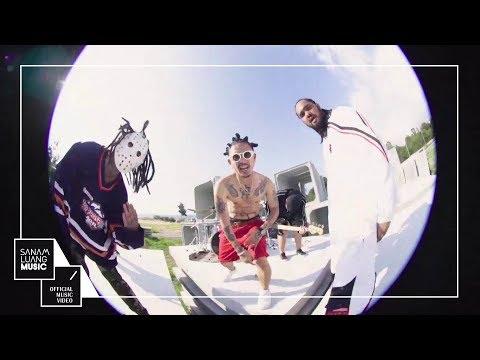 โคตรเก๋า | Last Fight For Finish x Sunny Day 【Official MV】 (видео)