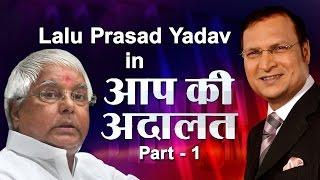 Video RJD Supremo Lalu Prasad Yadav in Aap Ki Adalat (PART 1) - India TV MP3, 3GP, MP4, WEBM, AVI, FLV Agustus 2018