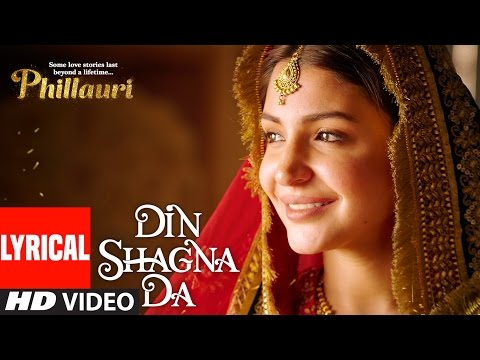 Din Shagna Da Lyrical Video | Phillauri | Anushka