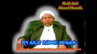 High caliber Ulemas Muslim Scholars&Representative of Different Muslim Organizations