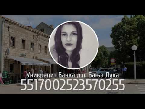 Помозимо Кристини Батинић (ВИДЕО)