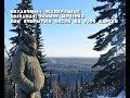Неудачный эксперимент,холодная зимняя ночёвка под открытым небом на горе Барсук