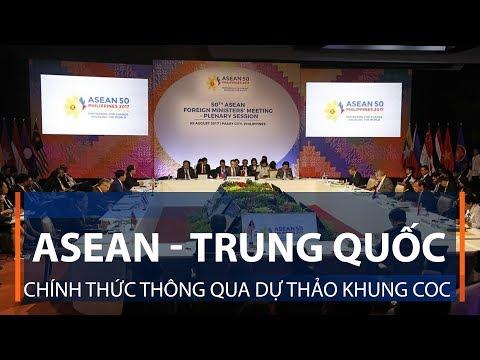 ASEAN - Trung Quốc chính thức thông qua dự thảo khung COC | VTC1 - Thời lượng: 72 giây.