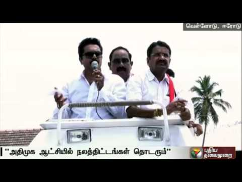 Why-cant-Vaiko-contest-in-some-other-constituency-asks-Sarathkumar