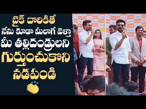 Ram Charan Love Towards His Fans | Ram Charan @ Happi Mobiles Launch