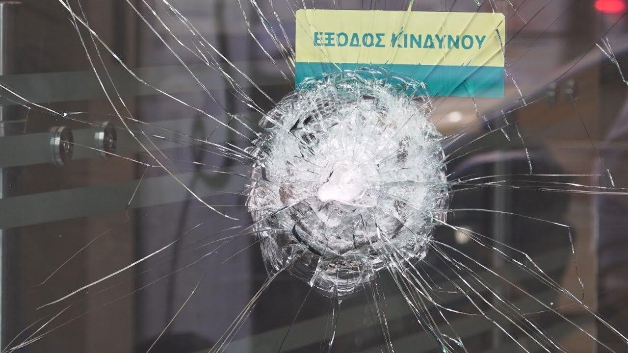 Υλικές ζημιές σε δύο τράπεζες στο κέντρο της Αθήνας