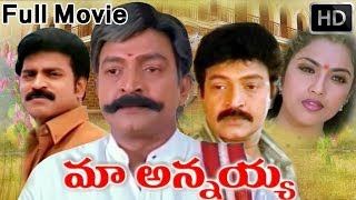 Video Maa Annayya Full Length Telugu Movie MP3, 3GP, MP4, WEBM, AVI, FLV Maret 2019
