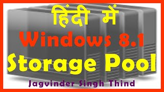 Storage Pool & Storage spaces are Features New To Windows 8 and Windows 8.1Video on Windows server 2012 r2 storage spaces :-https://youtu.be/XI33zXkB-u8Video on What is Storage spaces :-https://youtu.be/HdhiMM6GOjw