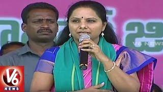 Video MP Kavitha Speech At Armoor Public Meeting | Janahitha Pragathi Sabha | Nizamabad | V6 News MP3, 3GP, MP4, WEBM, AVI, FLV Maret 2019