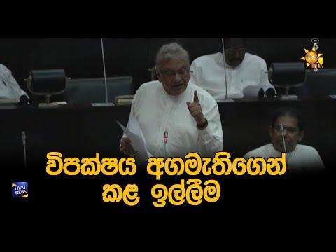 Mathi Sabaya | 2020-02-05