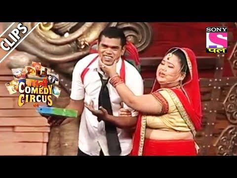 Archana's Son Siddharth Is Bharti's Husband - Kahani Comedy Circus Ki