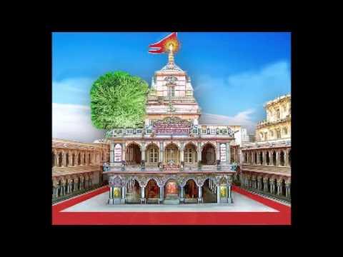 Video 06 Bhog -Asta Prahar Sewa Puja download in MP3, 3GP, MP4, WEBM, AVI, FLV January 2017