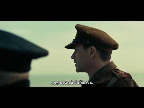 Dunkirk - 26 Miles TV Spot (ซับไทย)
