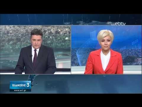 Αναβολή των Ολυμπιακών Αγώνων λόγω της πανδημίας του κορονοϊού | 24/03/2020 | ΕΡΤ