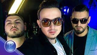 Denis - Китайка (feat. Adnan Beats & Game Over)