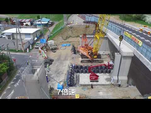 快適に。そして安全に。安全な立体交差点を実現した福島跨道橋。