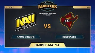 Na'Vi vs Renegades - DreamHack Marceille - de_inferno [SleepSomeWhile, Smile]