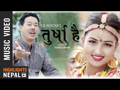 (Tushahai Nadi || New Nepali Lok Song 2018/2075 || R.B Moktan - Duration: 5 minutes, 17 seconds.)