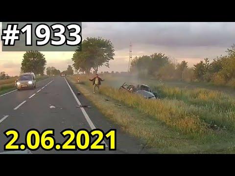 Новая подборка ДТП и аварий от канала Дорожные войны за 2.06.2021
