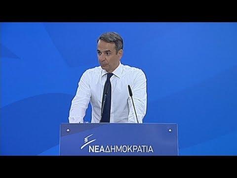 Κ. Μητσοτάκης: Αδυνατώ να αντιληφθώ τι σημαίνει πολιτική ευθύνη δίχως καμία παραίτηση