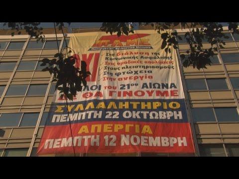 Συμβολική κατάληψη του ΠΑΜΕ στο υπουργείο Εργασίας